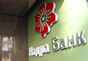 Банк Надра приостанавливает выплаты депозитов