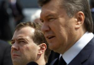 НГ: Киев не хочет принимать решения под лозунги