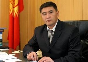 Глава МЧС Кыргызстана со скандалом ушел в отставку