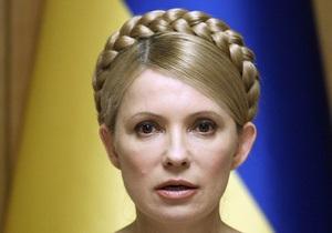 Оппозиция завтра расскажет о выдвижении Тимошенко на Нобелевскую премию