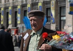 Киевские власти окажут материальную помощь ветеранам ВОВ