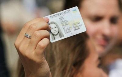 Украинцы смогут посещать страны Балтии по ID-карте