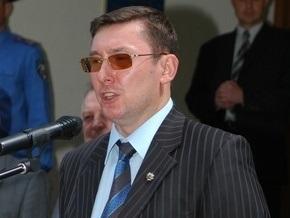 В ПР требуют отставки Луценко  за покрытие насильника