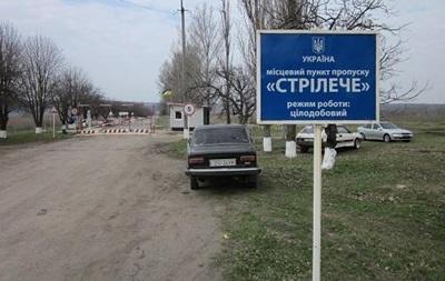 У Харківській області чоловік помер після перетину кордону