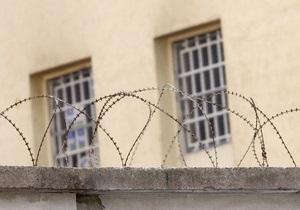В Киеве осудили бывшую сотрудницу СИЗО, которая пыталась пронести марихуану заключенным