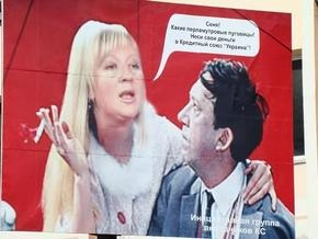 В Одессе появились билборды с местной телеведущей и Юрием Никулиным