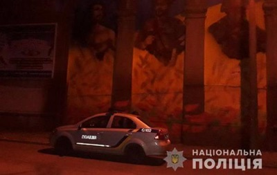 У Запоріжжі облили фарбою Мурал єдності поколінь захисників України