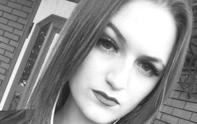 У Дніпрі встановлено особу дівчини, чиє тіло знайшли у валізі