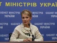 Тимошенко проигнорировала встречу с губернаторами