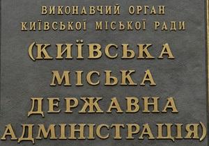 Власти Киева через суд обяжут недобросовестные стройкомпании оплатить взносы на развитие инфраструктуры