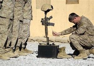 В Афганистане в результате серии взрывов погибли четыре военнослужащих НАТО