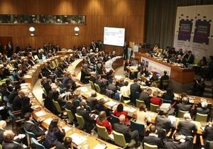 Международные доноры предоставят Гаити $4 млрд