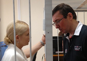 Конгресс США подготовил резолюцию по Украине с требованием освободить Тимошенко и Луценко