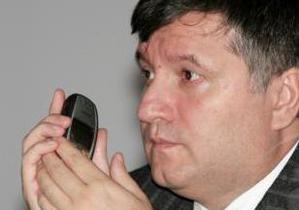 Перед началом конференции с участием Тимошенко в Харькове в помещении пропал свет