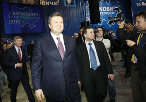 Инаугурацию Януковича будут транслировать в интернете