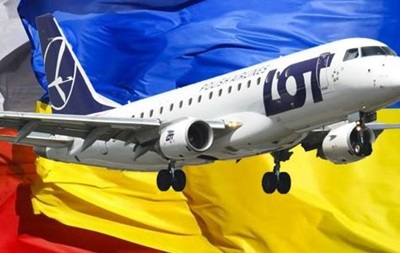 Польская авиакомпания LOT отменяет рейсы в Киев