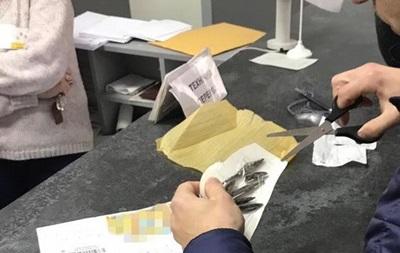 У Херсоні запобігли контрабанді культурних цінностей в РФ