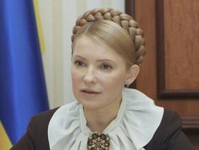 Тимошенко обратилась к народу: Верьте в Украину