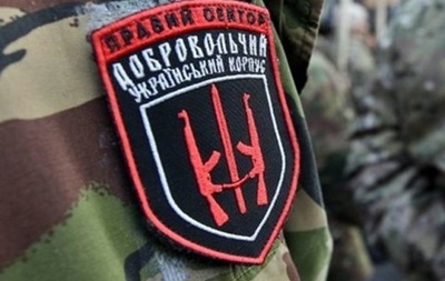 Украина отказалась выдать РФ бойца Правого сектора