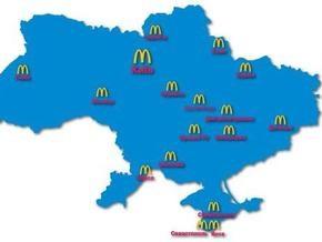 Почти во всех украинских McDonald`s заработал бесплатный Wi-Fi
