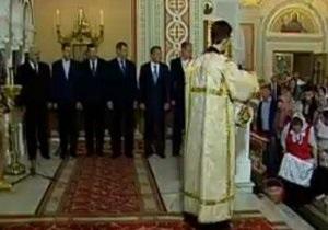 Госохрана: На Пасхальном богослужении с Януковичем могли присутствовать все желающие