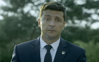 Зеленський на відео  поховав  президента