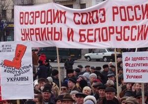 Опрос: Большинство украинцев одобряют создание союза между Украиной, Россией и Беларусью