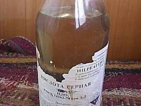 В Сумской области мужчина перепутал водку с серной кислотой