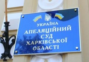 Без Тимошенко. Рассмотрение дела ЕЭСУ продолжалось около 15 минут
