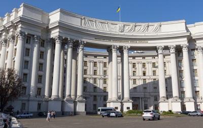 Україна не має послів у дев яти країнах - МЗС