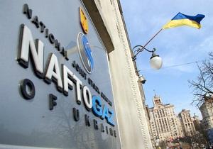 СМИ:  В этом году Нафтогаз потратит на такси 28 млн грн