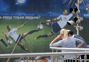 Евро-2012: эксперты Би-би-си видят чемпионом Германию