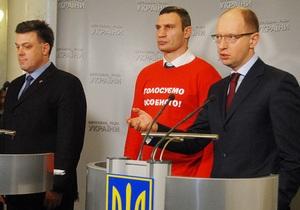Рада - ПР - оппозиция - Демарш оппозиционного трио: ПР обвинила своих оппонентов в провале работы Рады