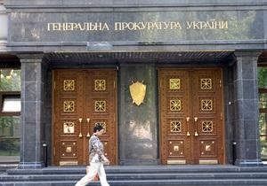 Источник: Дело об отравлении Ющенко поручили человеку, расследовавшему гибель Чорновила