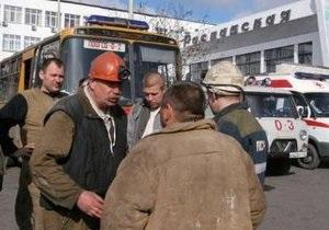 На шахте Распадская возобновилась спасательная операция. Опасность третьего взрыва сохраняется