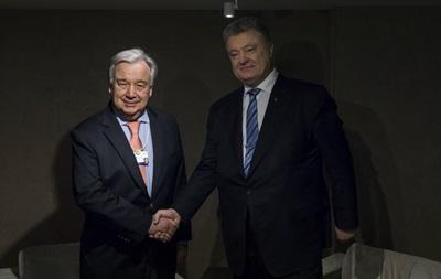Порошенко обсудил с генсеком ООН Донбасс и Крым