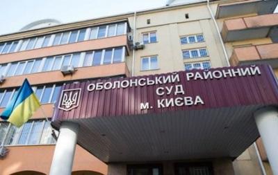 У Києві посилили охорону суду, де оголосять вирок Януковичу