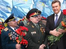 Янукович не посетил торжества по случаю Дня Победы