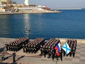 В Севастополе отмечают годовщину Черноморского флота
