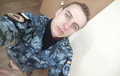 Украинский моряк в СИЗО РФ не получает письма - адвокат