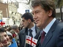 Ющенко уехал в Грузию