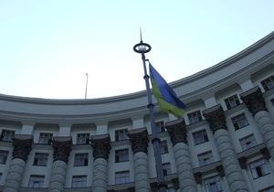 Вице-премьер опроверг информацию о намерении Кабмина закрыть Институт национальной памяти