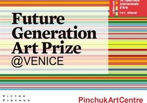 Сегодня на Венецианской биеннале открывается выставка PinchukArtCentre