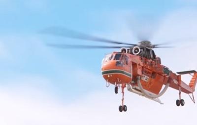 В Австралії впав вертоліт під час гасіння пожежі