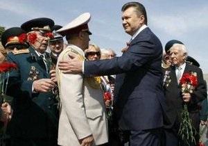 Янукович подписал Указ о награждении ветеранов государственными наградами