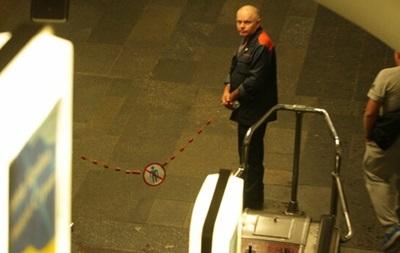 В Киеве  минировали  станцию метро