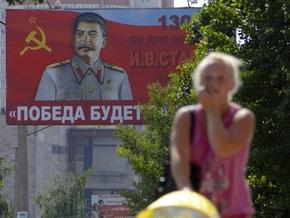 Каждый третий житель России считает Сталина государственным преступником