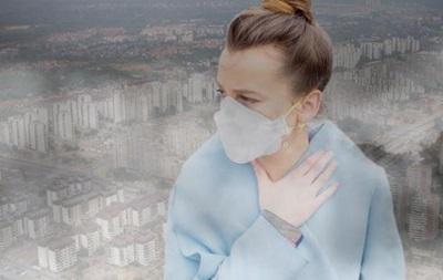 Названо місто з найбільш забрудненим повітрям