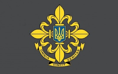 Порошенко утвердил символику Службы внешней разведки