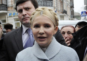 Тимошенко рассказала, чем должны заниматься в ГПУ